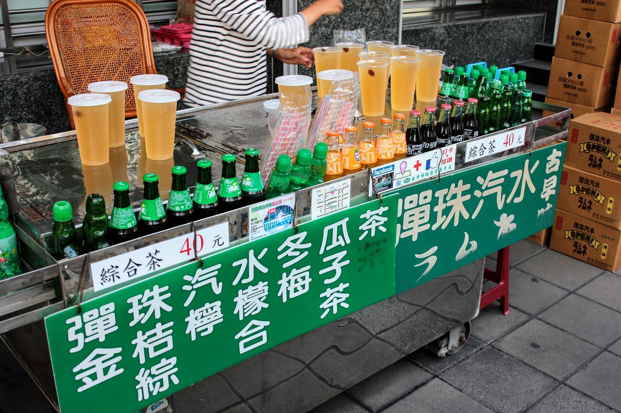 賣的飲料很一般,但不一般的就是那個綜合茶啊