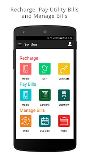 how to add bills pc android