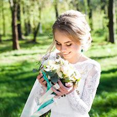 Wedding photographer Oleg Levchenko (lev4enko). Photo of 24.04.2018