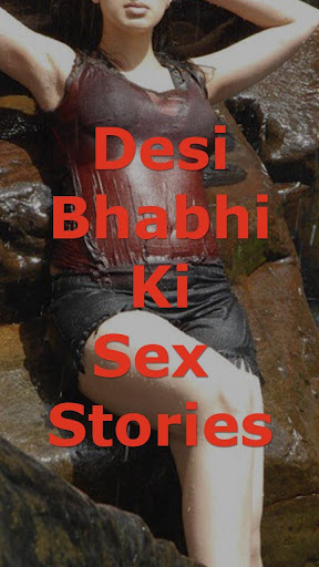Desi Bhabhi ki Sex Kahani screenshot 3