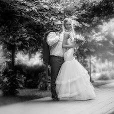 Wedding photographer Abu Asiyalov (Abak). Photo of 23.03.2018