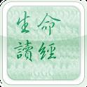 e-LIFESTUDY icon