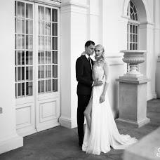 Wedding photographer Sonata Galin (sonatagphotogra). Photo of 02.01.2016