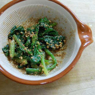 Japanese Sesame Greens