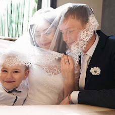 Wedding photographer Yulya Guseva (gusevaphoto). Photo of 03.11.2018