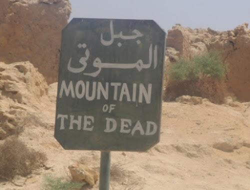nel deserto di Kiaretta