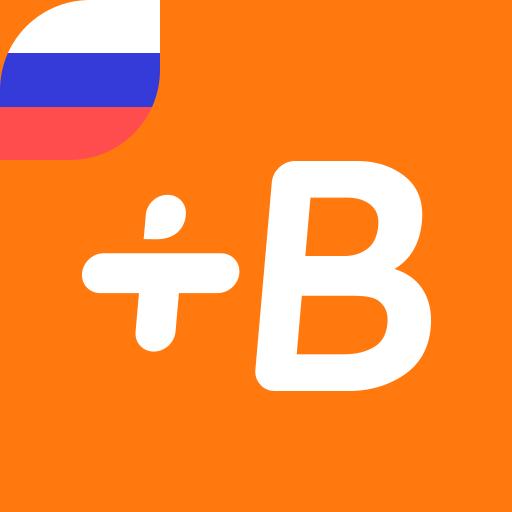 Babbel – Learn Russian Icon
