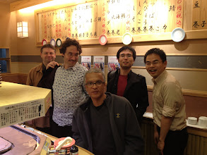 Photo: Tokyo, dinner with old friends