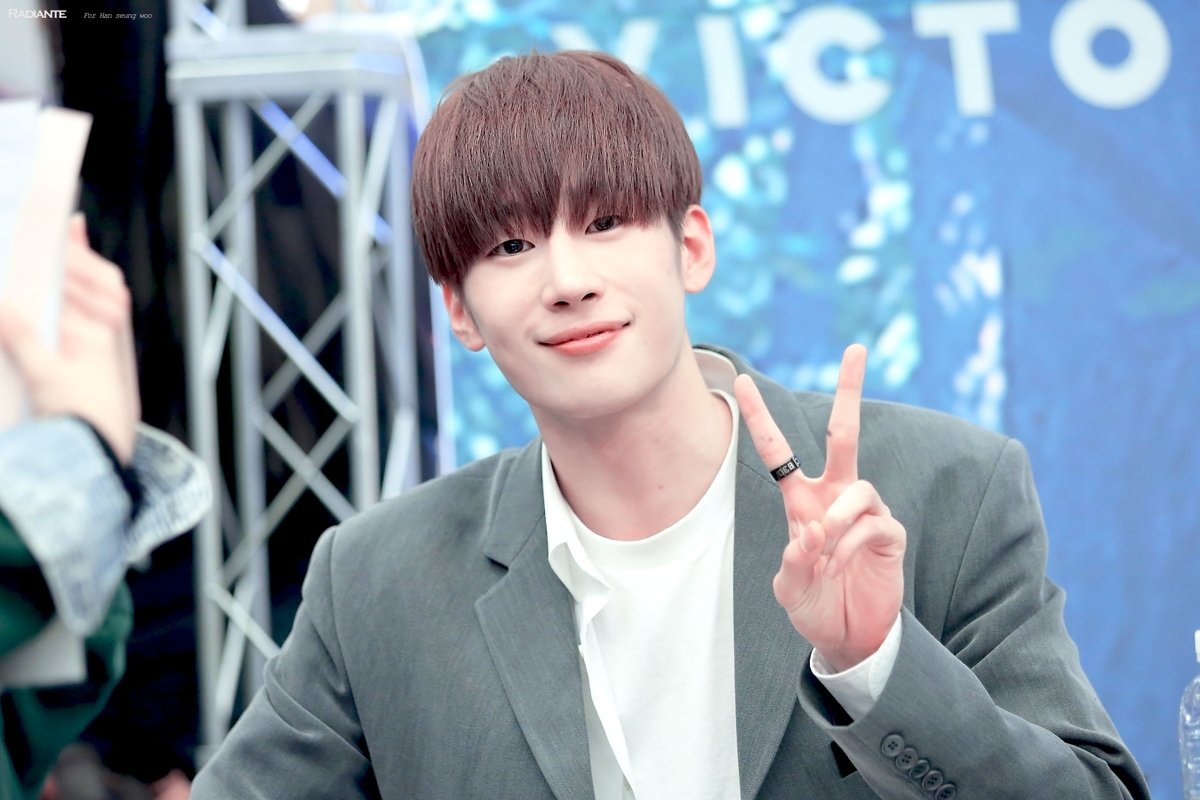 victon seungwoo 2016