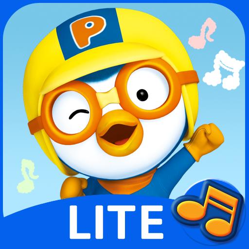 뽀로로와 노래해요 Lite (app)