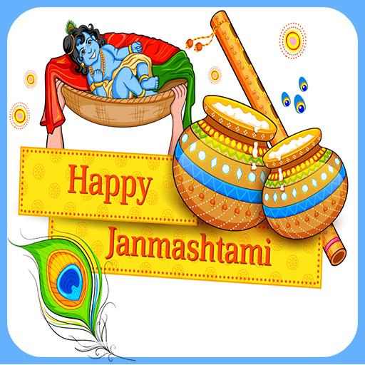 Happy Janmashtami GIF