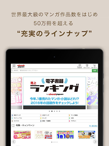 e-book/Manga reader ebiReader 2.5.18.0 PC u7528 8