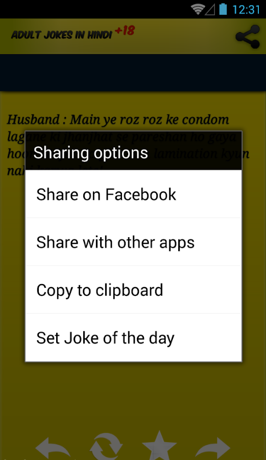 Whatsapp Non Veg Jokes Hindi Adult Jokes 18 SMS