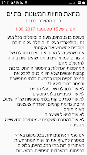 ALF ISRAEL - náhled