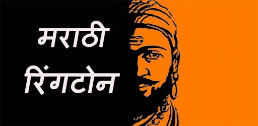 Ekulti Ek Marathi Movie Free Download Mp4
