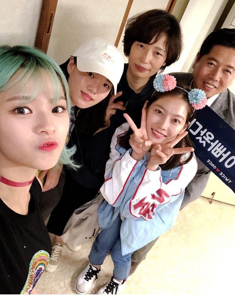 twice jeongyeon