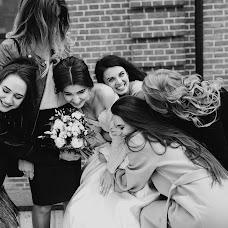 Wedding photographer Aleksandr Vinogradov (Vinogradov). Photo of 23.05.2018