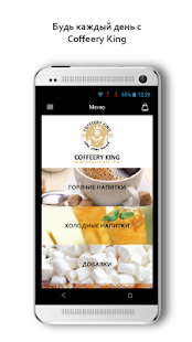 Tải Game Coffeery King