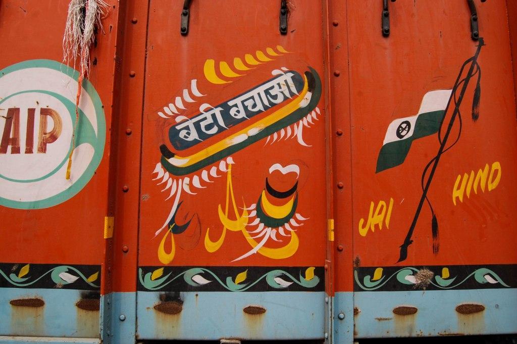 D:\Untitled Export\Slogans\15.jpg