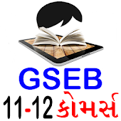 GSEB 11 , 12 Commerce