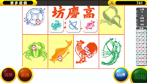 Fish Prawn Crab 1.12 screenshots 2