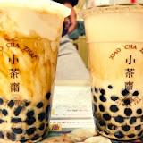 小茶齋(通化店)