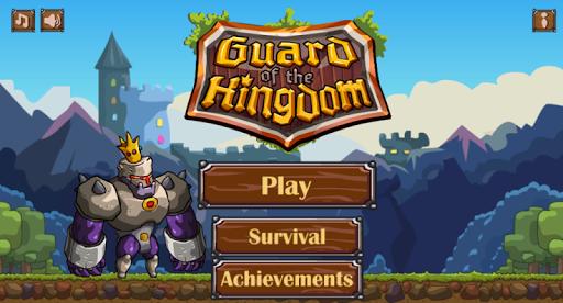 Guard Of The Kingdom 1.2.0 screenshots 1
