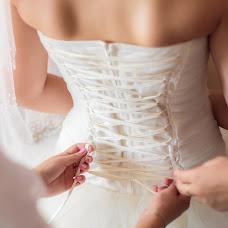 Wedding photographer Viktoriya Khomenko (VikaW). Photo of 16.02.2015