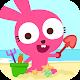 Purple Pink Summer Beach-Kids Party Education App (game)