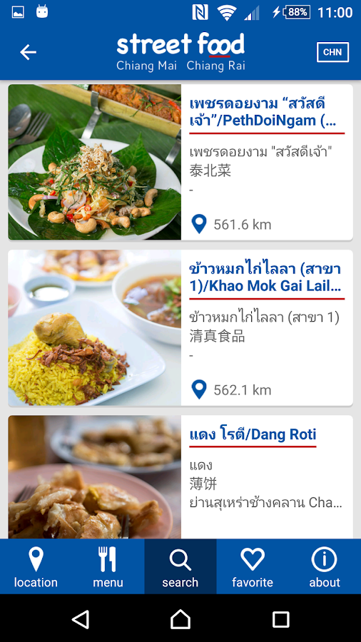 Street Food Chiang Mai- screenshot