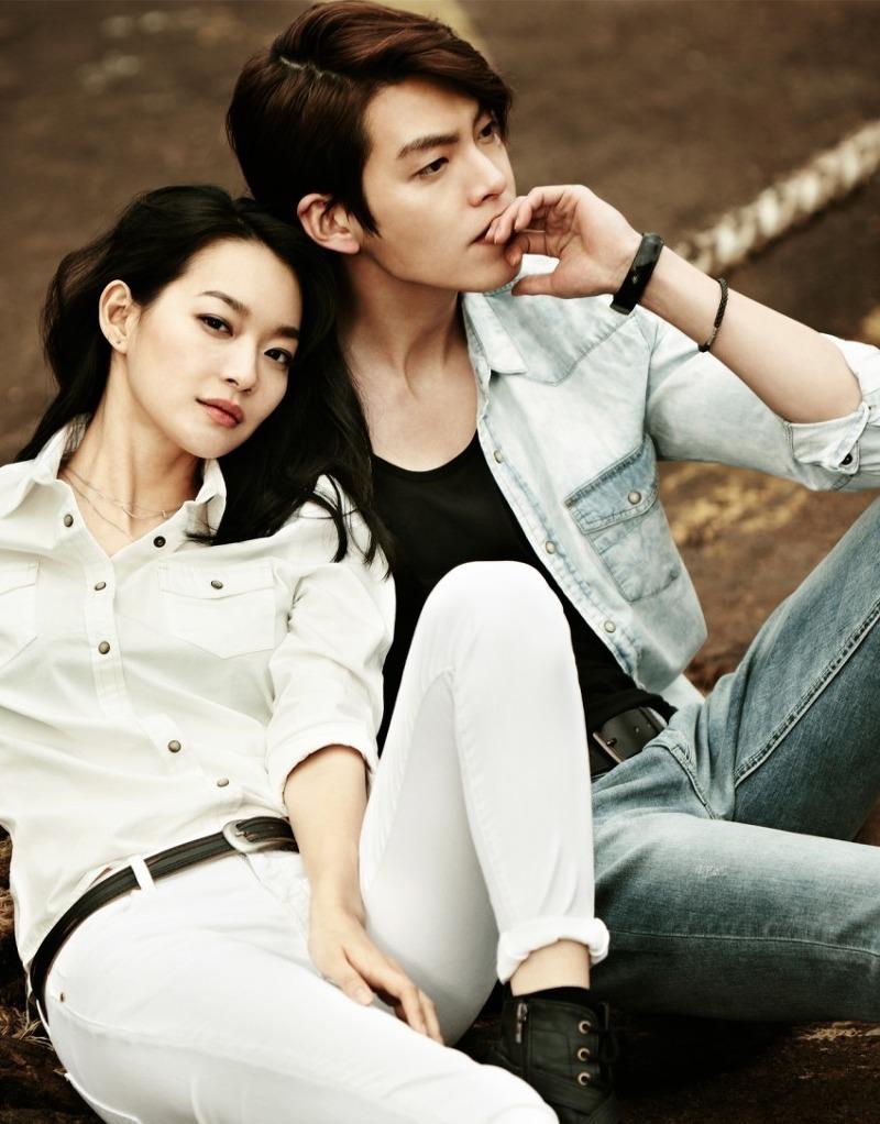 kim woo bin shin minah agency 1