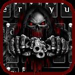 Red Blood Skull Guns keyboard theme