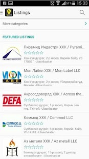 YP.MN Yellow Pages Mongolia- screenshot thumbnail