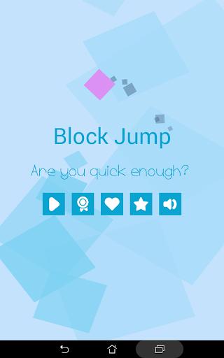 玩免費休閒APP|下載Block Jump app不用錢|硬是要APP