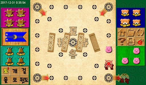 together boardgame 2.16.16 screenshots 5