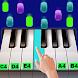 魔法のピアノ