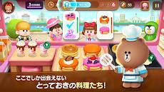 LINE シェフ 〜ブラウンと楽しくお料理!かわいいクッキング〜のおすすめ画像2
