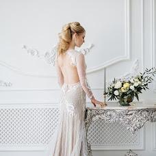 Bryllupsfotograf Anna Saveleva (Savanna). Bilde av 26.04.2018