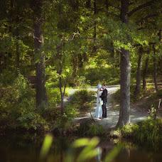 Huwelijksfotograaf Ulyana Rudich (UlianaRudich). Foto van 10.01.2013