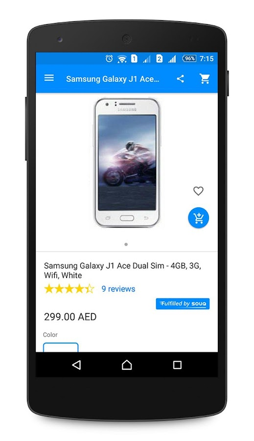 Souq.com- screenshot