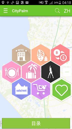 CityPalm 芭提雅地图