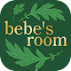 Download よもぎ蒸しプライベートサロン bebe's room For PC Windows and Mac
