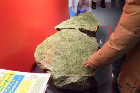 貴重なかんらん岩
