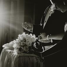 Wedding photographer Jamee Moscoso (jameemoscoso). Photo of 10.12.2016