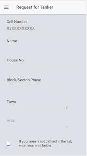 App KWSB Online Tanker System APK for Windows Phone