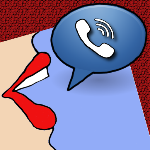 Speak Who is Calling Ringtone Icon