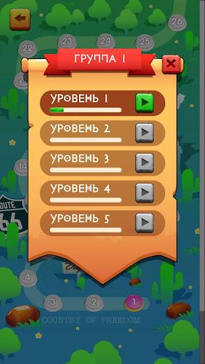 CrossWord Adventure: u041au0440u043eu0441u0441u0432u043eu0440u0434u044b u043du0430 u0440u0443u0441u0441u043au043eu043c android2mod screenshots 7