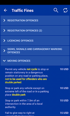 ZRP Most Wanted (BETA) - screenshot