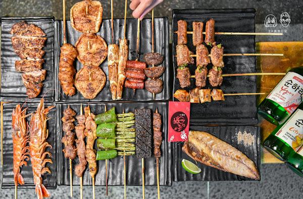 柒-串燒屋長安店:台北中山區美食-閉著眼睛點就對了!平價宵夜好去處,$15元起的銅板價串燒店!