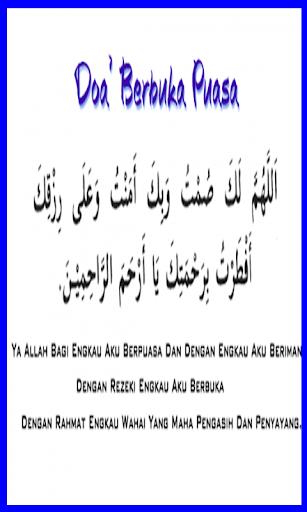 Download Bacaan Doa Niat Buka Puasa Dan Makan Sahur Lengkap Free For Android Bacaan Doa Niat Buka Puasa Dan Makan Sahur Lengkap Apk Download Steprimo Com